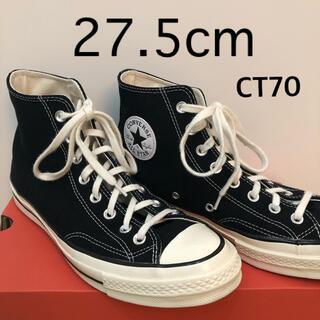 CONVERSE - CT70 HI 27.5cm コンバース 黒