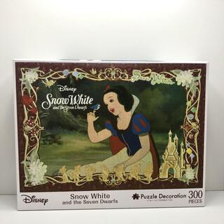 ディズニー(Disney)の白雪姫 Disney 300ピース 新品未開封(その他)