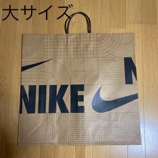 ナイキ(NIKE)のナイキ 紙袋 ショッパー 大サイズ 梱包資材(ショップ袋)
