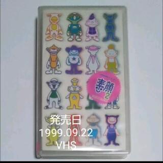 ジャニーズジュニア(ジャニーズJr.)のJUNNY's Jr.  ≪素顔2≫  VHS(ミュージック)