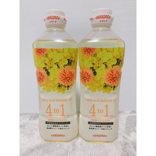Amway(アムウェイ)の油 食品/飲料/酒の食品(調味料)の商品写真