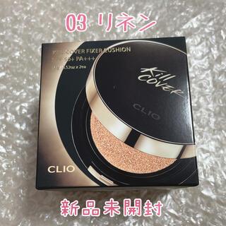 CLIO Kill COVER  03 LINEN リネン