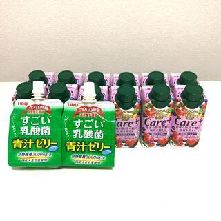 カゴメ(KAGOME)のカゴメ 野菜生活100 ケアプラス、いなば 青汁ゼリー(ソフトドリンク)