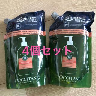L'OCCITANE - 【4個セット】ロクシタン ファイブハーブス リペアリングシャンプー   レフィル