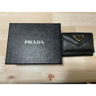 PRADA - プラダ 三つ折り財布