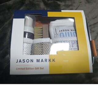 アンディフィーテッド(UNDEFEATED)のジェイソン マーク トラベル ギフト 新品(洗剤/柔軟剤)