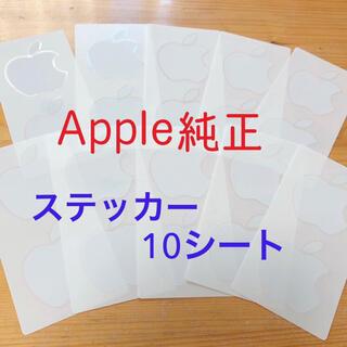 ★GWセール★ Apple ステッカー 純正 10シート iPhone アップル