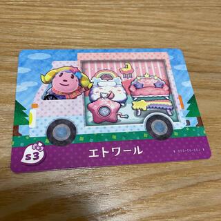 Nintendo Switch - エトワール どうぶつの森 amiiboカード サンリオ