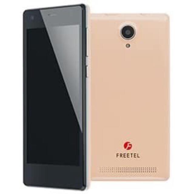 FREETEL(フリーテル)の美品☆FREETEL スマホ Priori3 LTE ヌーディーベージュ! スマホ/家電/カメラのスマートフォン/携帯電話(スマートフォン本体)の商品写真