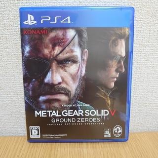 プレイステーション4(PlayStation4)のメタルギア ソリッド V グラウンド・ゼロズ PS4(家庭用ゲームソフト)
