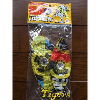 ハンシンタイガース(阪神タイガース)の阪神タイガース(応援グッズ)