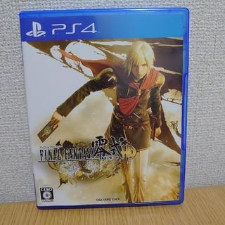 プレイステーション4(PlayStation4)のファイナルファンタジー零式 HD PS4(家庭用ゲームソフト)