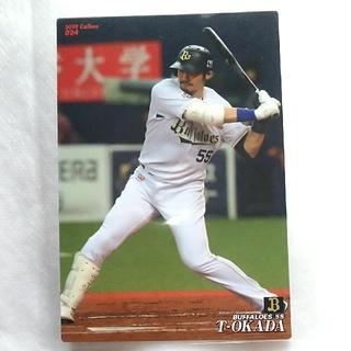 オリックスバファローズ(オリックス・バファローズ)のT‐岡田 プロ野球チップスカード(スポーツ選手)