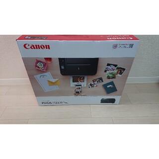 Canon - 【新品未開封】インク・保証書付きキャノン ピクサス TS3330BK