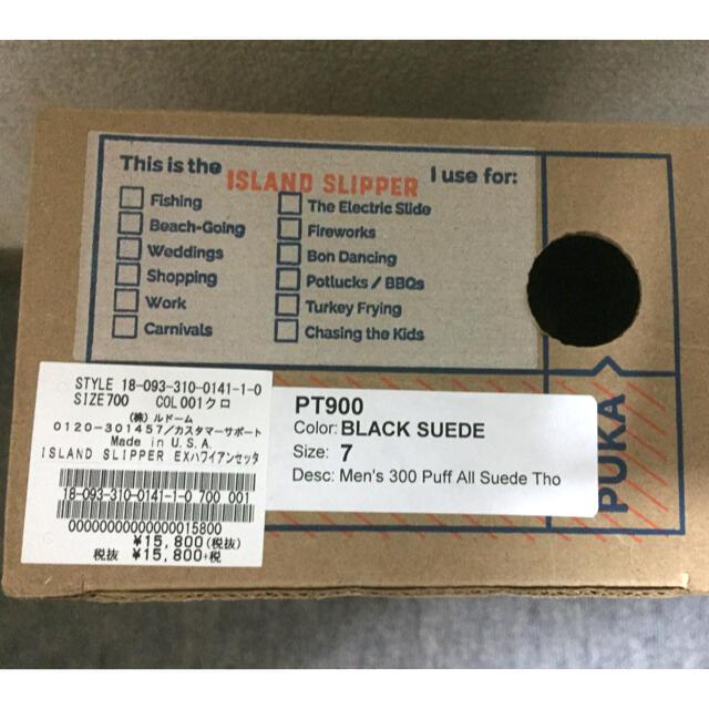 ISLAND SLIPPER(アイランドスリッパ)の【新品未使用】アイランドスリッパ  サイズ 7 レディースの靴/シューズ(サンダル)の商品写真