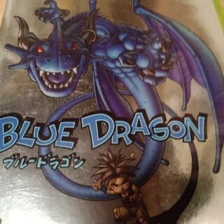 エックスボックス360(Xbox360)のブルードラゴン XB360(家庭用ゲームソフト)
