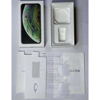 Apple - iPhoneXs 256MB 空き箱