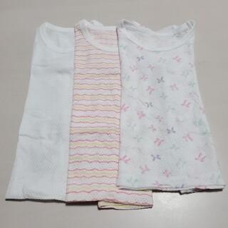 イオン(AEON)のベビー服 半袖肌着 80サイズ(肌着/下着)