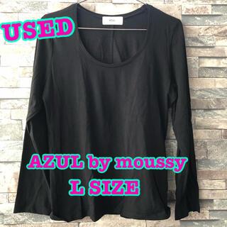 アズールバイマウジー(AZUL by moussy)のUSED AZUL by moussy 無地 ロンT L SIZE(Tシャツ(長袖/七分))