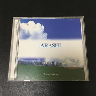 Crystal Melody/嵐作品集(ヒーリング/ニューエイジ)
