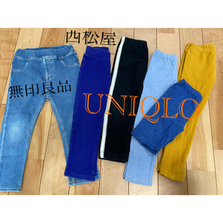 MUJI (無印良品) - 100サイズ ズボン まとめ売り
