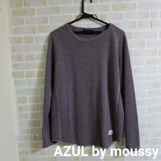 アズールバイマウジー(AZUL by moussy)のAZUL by moussy オーバーサイズトップス(カットソー(長袖/七分))