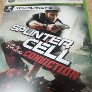 エックスボックス360(Xbox360)のスプリンターセル コンヴィクション XB360(家庭用ゲームソフト)