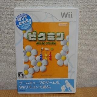 ウィー(Wii)のセット Wiiであそぶ ピクミン 新・世界樹の迷宮 ミレニアムの少女 (家庭用ゲームソフト)