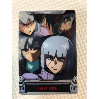 10 ガンダムSEED ウエハース カード(その他)