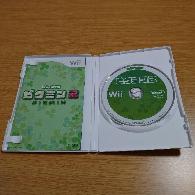 Wii(ウィー)のWiiであそぶ ピクミン2 Wii エンタメ/ホビーのゲームソフト/ゲーム機本体(家庭用ゲームソフト)の商品写真