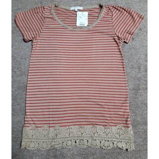 グローブ(grove)のカットソー Tシャツ(カットソー(半袖/袖なし))