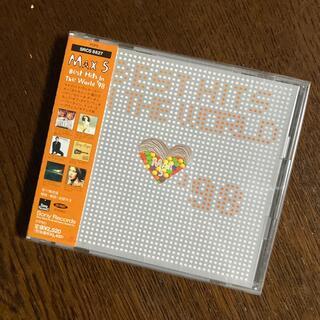 ソニー(SONY)のBEST HITS IN THE WORLD 98  POPS  SONY(ポップス/ロック(洋楽))