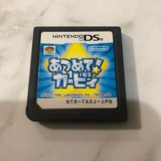 あつめて! カービィ DS ソフト ニンテンドー 任天堂