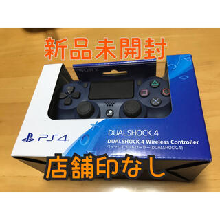 PlayStation4 - 純正 デュアルショック4  DUALSHOCK ワイヤレスコントローラ
