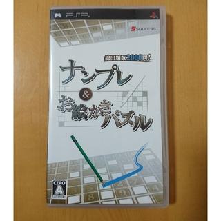 プレイステーションポータブル(PlayStation Portable)のナンプレ&お絵かきパズル PSP(携帯用ゲームソフト)