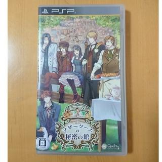 プレイステーションポータブル(PlayStation Portable)のマザーグースの秘密の館 PSP(携帯用ゲームソフト)