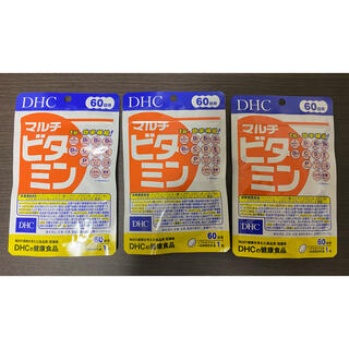 DHC - DHC マルチビタミン 60日 60粒 3袋