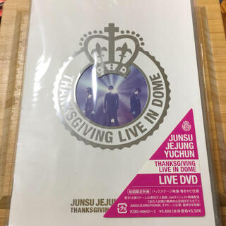 JYJ - THANKSGIVING LIVE IN DOME DVD