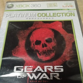 エックスボックス360(Xbox360)のギアーズ オブ ウォー(Xbox 360 プラチナコレクション) XB360(家庭用ゲームソフト)