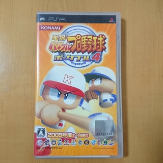 プレイステーションポータブル(PlayStation Portable)の実況パワフルプロ野球ポータブル4 PSP(携帯用ゲームソフト)