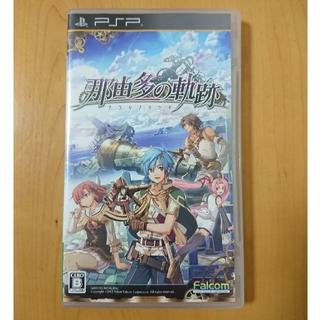 プレイステーションポータブル(PlayStation Portable)の那由多の軌跡 PSP(携帯用ゲームソフト)