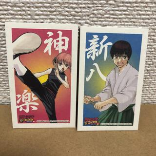 集英社 - 銀魂 カード