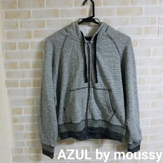 アズールバイマウジー(AZUL by moussy)のAZUL by moussy  パーカー(パーカー)