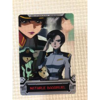 20 ガンダムSEED ウエハース カード(その他)