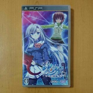 プレイステーションポータブル(PlayStation Portable)の魂響 ~御霊送りの詩~ PSP(携帯用ゲームソフト)