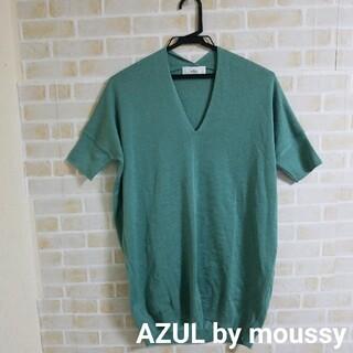 アズールバイマウジー(AZUL by moussy)のAZUL by moussy サマーニットトップス(カットソー(半袖/袖なし))