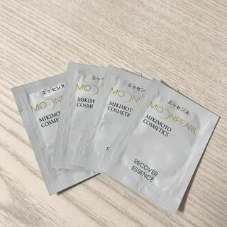 ミキモトコスメティックス(MIKIMOTO COSMETICS)のミキモト化粧品 エッセンス試供品(サンプル/トライアルキット)