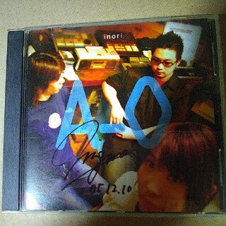 A-O inori(宗教音楽)