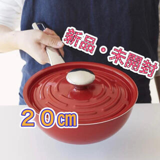 MEYER - マイヤーディープパン20センチ