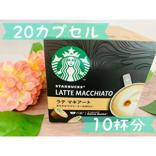 スターバックスコーヒー(Starbucks Coffee)のネスカフェ ドルチェグスト専用 20カプセル STARBUCKS ラテマキアート(コーヒー)